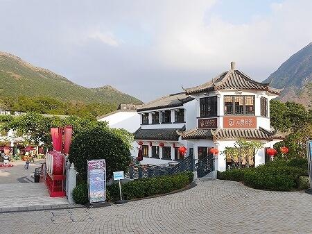 香港 ゴンピン360 昂坪360 ゴンピンビレッジ お土産屋 ショップ レストラン Li-Nong Tea House 立農茗茶 お茶屋