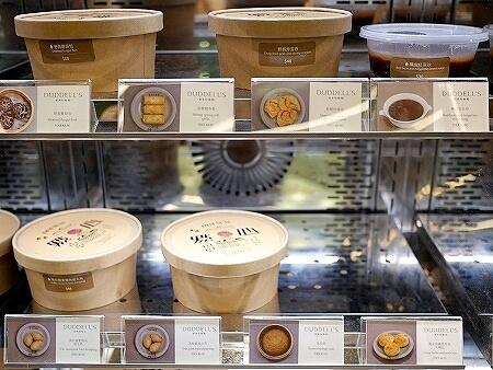 香港空港内 Duddell's ミシュラン1つ星 フードコート ダドルス 場所 値段 メニュー テイクアウト マーラーカオ チャーシューメロンパン