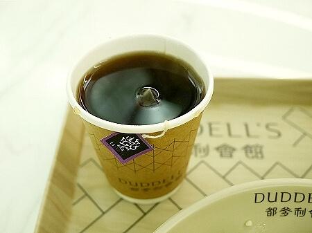 香港空港内 Duddell's ミシュラン1つ星 フードコート ダドルス 場所 値段 メニュー チャーハン 揚州炒飯 金柱焼売 シュウマイ お茶