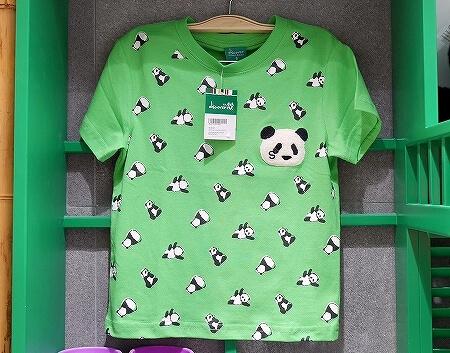 香港空港のおすすめお土産屋さん discover HK Discover Hong Kong ディスカバー香港 場所 パンダTシャツ