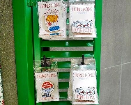 香港空港のおすすめお土産屋さん discover HK Discover Hong Kong ディスカバー香港 場所 パンダ マグネット