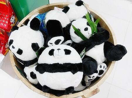 香港空港のおすすめお土産屋さん discover HK Discover Hong Kong ディスカバー香港 場所 パンダのぬいぐるみ