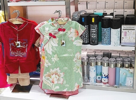 香港空港のおすすめお土産屋さん discover HK Discover Hong Kong ディスカバー香港 場所 パンダ 子供服 チャイナ服
