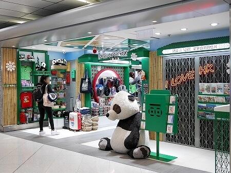 香港空港のおすすめお土産屋さん discover HK Discover Hong Kong ディスカバー香港 場所 パンダ