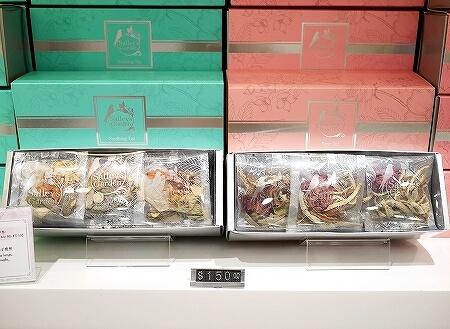 香港空港のおすすめお土産屋さん Salley's Garden お茶屋 中国茶 場所 値段 花茶 工芸茶
