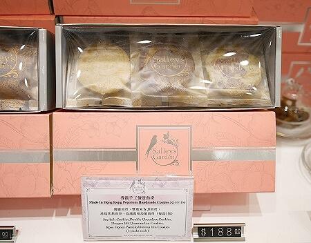 香港空港のおすすめお土産屋さん Salley's Garden お茶屋 中国茶 場所 値段 花茶 工芸茶 クッキー