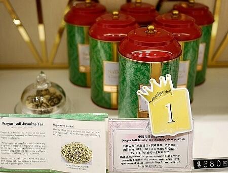 香港空港のおすすめお土産屋さん Salley's Garden お茶屋 中国茶 場所 値段 パールジャスミンティー 烏龍茶 ドラゴンボールジャスミンティー