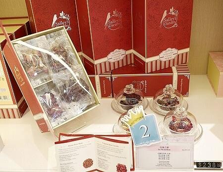 香港空港のおすすめお土産屋さん Salley's Garden お茶屋 中国茶 場所 値段 花茶 工芸茶 ローズティー バラ茶