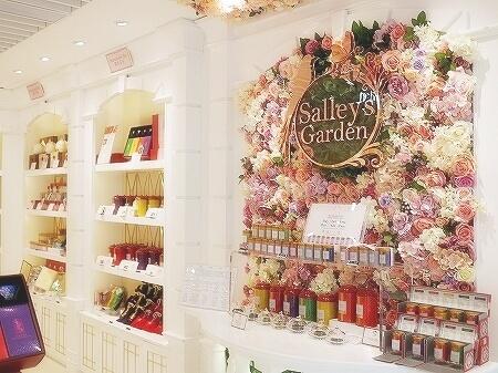 香港空港のおすすめお土産屋さん Salley's Garden お茶屋 中国茶 場所 地図 値段