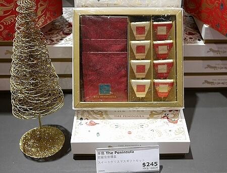 香港空港 ペニンシュラブティック お土産 場所 営業時間 香港手信 クリスマス商品 値段
