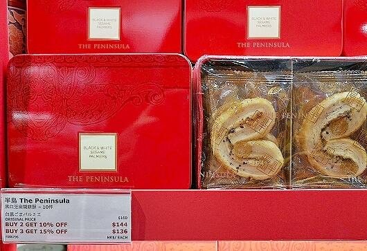 香港空港 ペニンシュラブティック お土産 場所 営業時間 香港手信 お菓子 パルミエ 値段