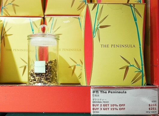 香港空港 ペニンシュラブティック お土産 場所 営業時間 香港手信 紅茶 ザクロティー 値段