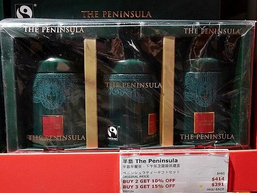 香港空港 ペニンシュラブティック お土産 場所 営業時間 香港手信 紅茶 値段