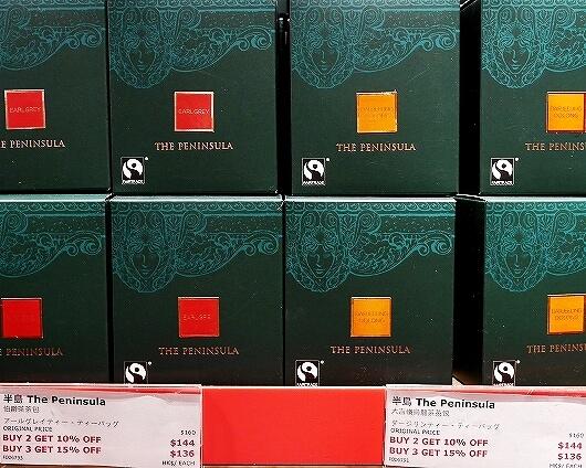 香港空港 ペニンシュラブティック お土産 場所 営業時間 香港手信 紅茶 ティーバッグ 値段