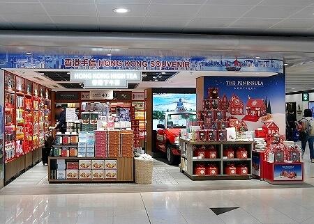 香港空港 ペニンシュラブティック お土産 場所 営業時間 香港手信