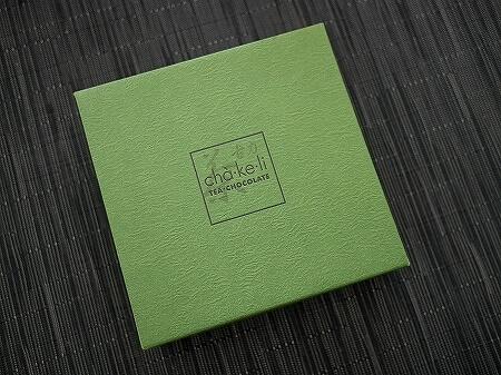 香港 夜上海 茶古力 中国茶フレーバ 高級チョコレート パシフィックプレイス ラッキーボックスセット