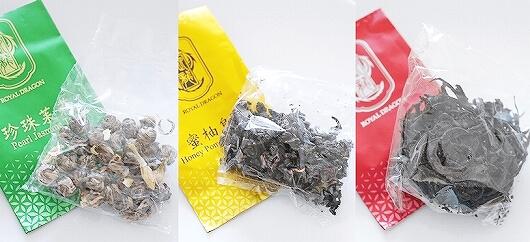 香港空港のおすすめお土産屋さん Salley's Garden お茶屋 中国茶 場所 値段 パールジャスミンティー 烏龍茶