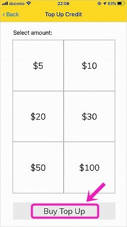 ブルネイのタクシー配車アプリ「Dart Rider」の登録方法と使い方 設定方法 使用方法 クレジットカード登録