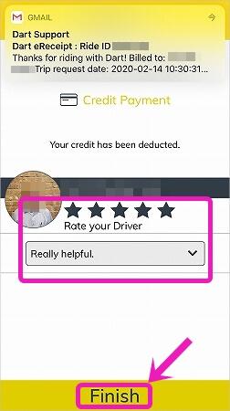ブルネイのタクシー配車アプリ「Dart Rider」の登録方法と使い方 設定方法 使用方法 乗り方