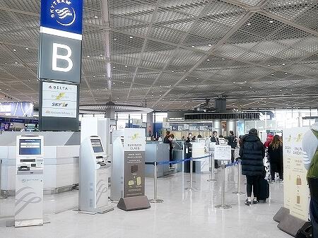 ブルネイ直行便 ロイヤルブルネイ航空搭乗記 成田-ブルネイ BI696 BI695 チェックインカウンター
