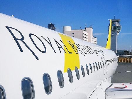 ブルネイ直行便 ロイヤルブルネイ航空搭乗記 成田-ブルネイ BI696 BI695