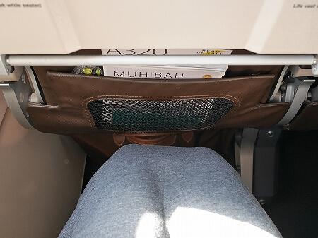 ブルネイ直行便 ロイヤルブルネイ航空搭乗記 成田-ブルネイ BI696 BI695 機内 席間隔