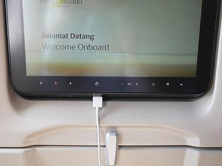 ブルネイ直行便 ロイヤルブルネイ航空搭乗記 成田-ブルネイ BI696 BI695 機内 席 USBポート スマホ充電