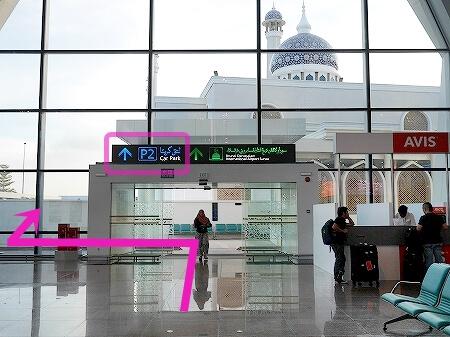 ブルネイ空港 アクセス タクシー乗り場 Dart乗り場 場所 料金 値段 市内への行き方 ホテルへの行き方