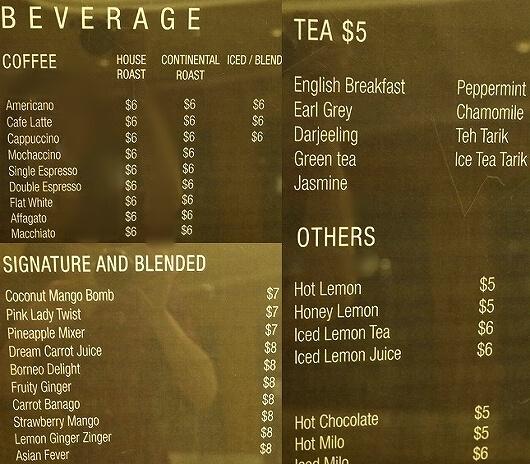 ブルネイ 7つ星ホテル エンパイアホテル宿泊記 ショップ・お土産屋さん The Empire Brunei ゼスト ZEST パン ケーキ スイーツ デリ コーヒー ドリンク 値段 飲み物 テイクアウト