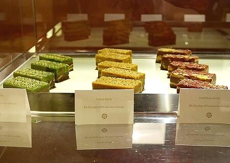 ブルネイ 7つ星ホテル エンパイアホテル宿泊記 ショップ・お土産屋さん The Empire Brunei ゼスト ZEST パン ケーキ スイーツ