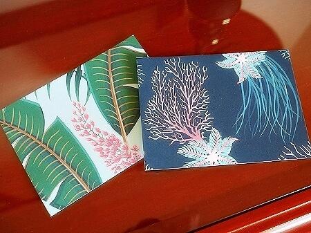 ブルネイ 7つ星ホテル エンパイアホテル宿泊記 スーペリアルーム ザ エンパイア ブルネイ ジ・エンパイア・ブルネイ The Empire Brunei ラグーンビル 部屋 室内 ポストカード