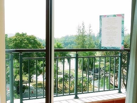 ブルネイ 7つ星ホテル エンパイアホテル宿泊記 スーペリアルーム ザ エンパイア ブルネイ ジ・エンパイア・ブルネイ The Empire Brunei ラグーンビル 部屋 室内 眺め 景色