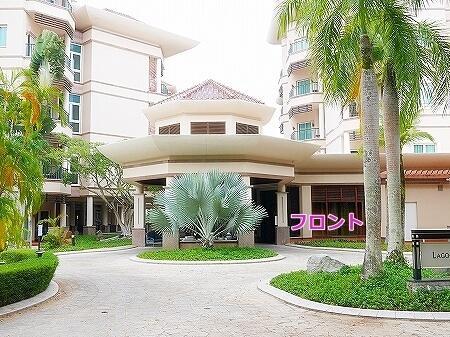 ブルネイ 7つ星ホテル エンパイアホテル宿泊記 スーペリアルーム ザ エンパイア ブルネイ ジ・エンパイア・ブルネイ The Empire Brunei ラグーンビル