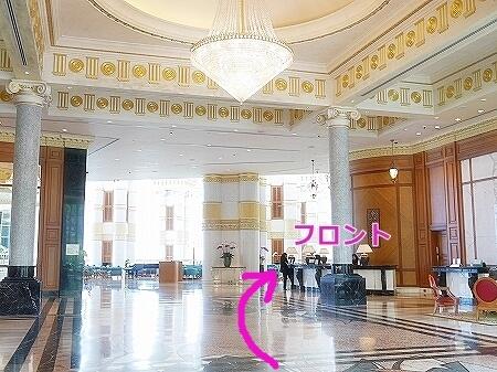 ブルネイ 7つ星ホテル エンパイアホテル宿泊記 ショップ・お土産屋さん The Empire Brunei 場所 行き方
