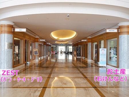 ブルネイ 7つ星ホテル エンパイアホテル宿泊記 ショップ・お土産屋さん The Empire Brunei 場所 行き方 ゼスト ZEST