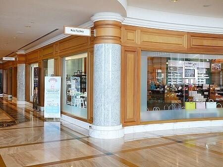 ブルネイ 7つ星ホテル エンパイアホテル宿泊記 ショップ・お土産屋さん The Empire Brunei Rabi Factory