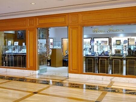 ブルネイ 7つ星ホテル エンパイアホテル宿泊記 ショップ・お土産屋さん The Empire Brunei アクセサリー