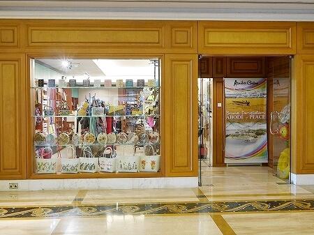 ブルネイ 7つ星ホテル エンパイアホテル宿泊記 ショップ・お土産屋さん The Empire Brunei