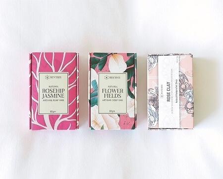 ブルネイ 7つ星ホテル エンパイアホテル宿泊記 ショップ・お土産屋さん The Empire Brunei Rabi Factory おすすめ 石鹸 REVERIE bellary nature soap