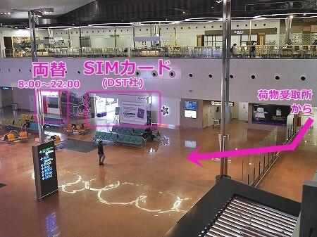 ブルネイ空港の両替所とSIMカード売り場の場所・値段 ブルネイ国際空港