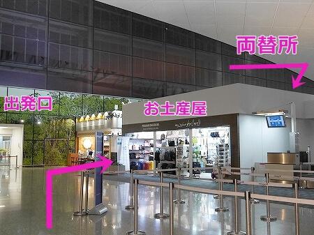 ブルネイ空港の両替所 場所 レート ブルネイ国際空港 2階 営業時間