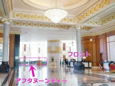 ブルネイ 7つ星ホテル エンパイアホテル 宿泊記 The Empire Brunei 旅行記 アフタヌーンティー ロビーラウンジ 場所 行き方