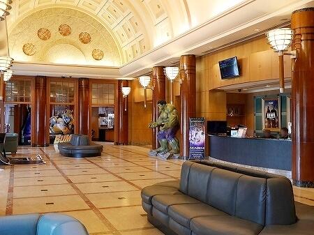 ブルネイ 7つ星ホテル エンパイアホテル 宿泊記 アクティビティ・施設 The Empire Brunei シネマ 映画館
