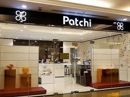 ブルネイ ザ・モール お買い物 スーパー 女子向けショップ The Mall Gadong ショッピング ブログ ガドン パッチ patchi