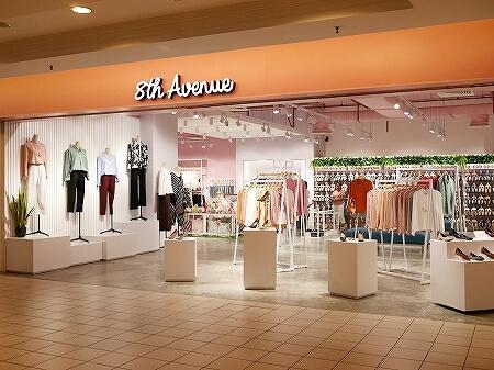 ブルネイ ザ・モール お買い物 スーパー 女子向けショップ The Mall Gadong ショッピング ブログ ガドン 8th Avenue