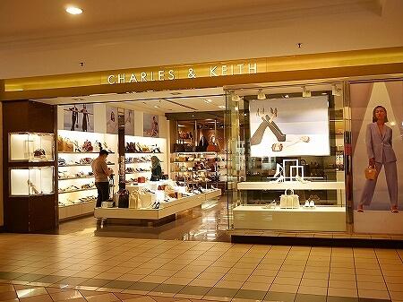 ブルネイ ザ・モール お買い物 スーパー 女子向けショップ The Mall Gadong ショッピング ブログ ガドン CHARLES & KEITH チャールズ&キース