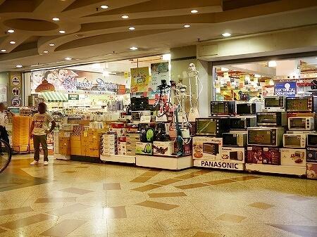 ブルネイ ザ・モール お買い物 スーパー 女子向けショップ The Mall Gadong ショッピング ブログ ガドン スーパーマーケット Utama Grand Superstore