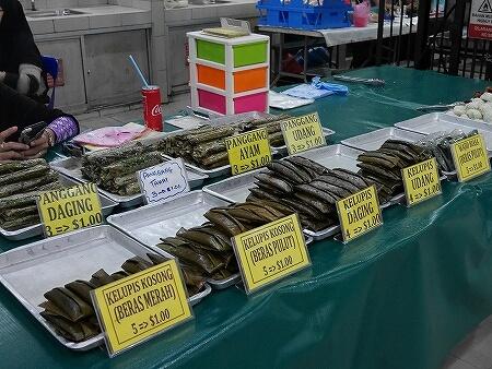 ブルネイ ガドンナイトマーケット ローカルフード おすすめグルメ ブログ 旅行記 ケルピス KELUPIS おこわ