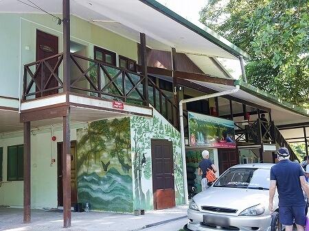 ブルネイ ウル・テンブロン国立公園 日帰りツアー ウル・トゥンブロン国立公園、Ulu Temburong National Park 英語ガイド Freme Travel フレーミートラベル 旅行記 ブログ ロッジ