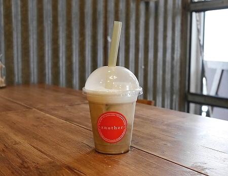 ザ・ブルネイホテルそば 近く Another Cafe アナザーカフェ コーヒー 店内 アイスカプチーノ テイクアウト
